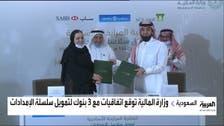 3 بنوك سعودية تموّل الدفعات الحكومية للقطاع الخاص