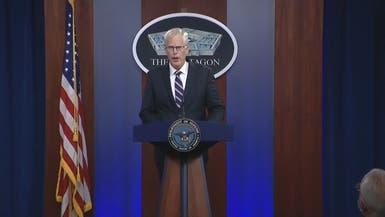 أميركا.. البنتاغون يخفض عدد قواته في العراق وأفغانستان