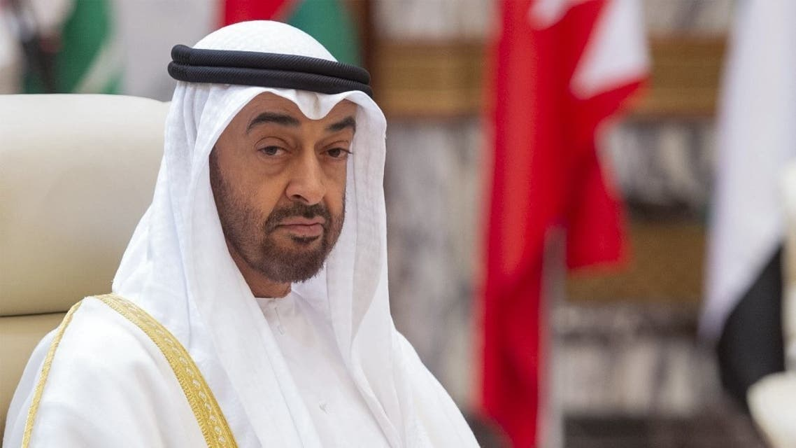 Sheikh Mohammed bin Zayed Al Nahyan, Crown Prince of Abu Dhabi and Deputy Supreme Commander of the UAE Armed Forces in the Saudi holy city of Mecca. (AFP)