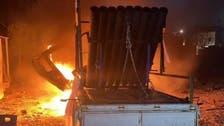 صواريخ تسقط في محيط سفارة واشنطن في بغداد