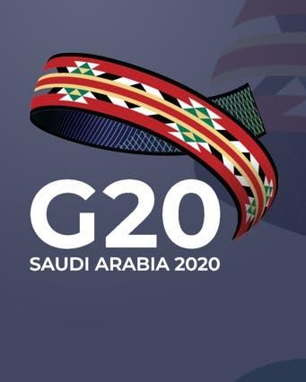 AA-G20-Web-NewDesign-341x426