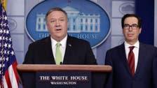 امریکا کی ایران پرمزیدپابندیاں عاید،خامنہ ای سے وابستہ فاؤنڈیشن اور وزیرسراغرسانی نیا ہدف