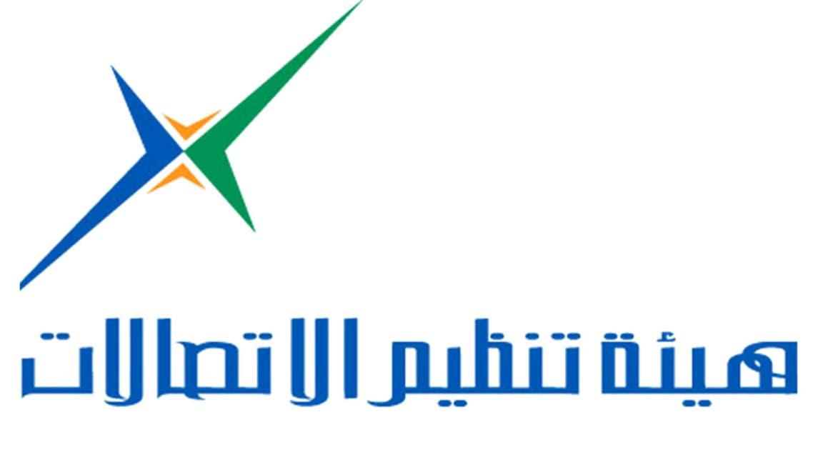 هيئة تنظيم الاتصالات في الإمارات