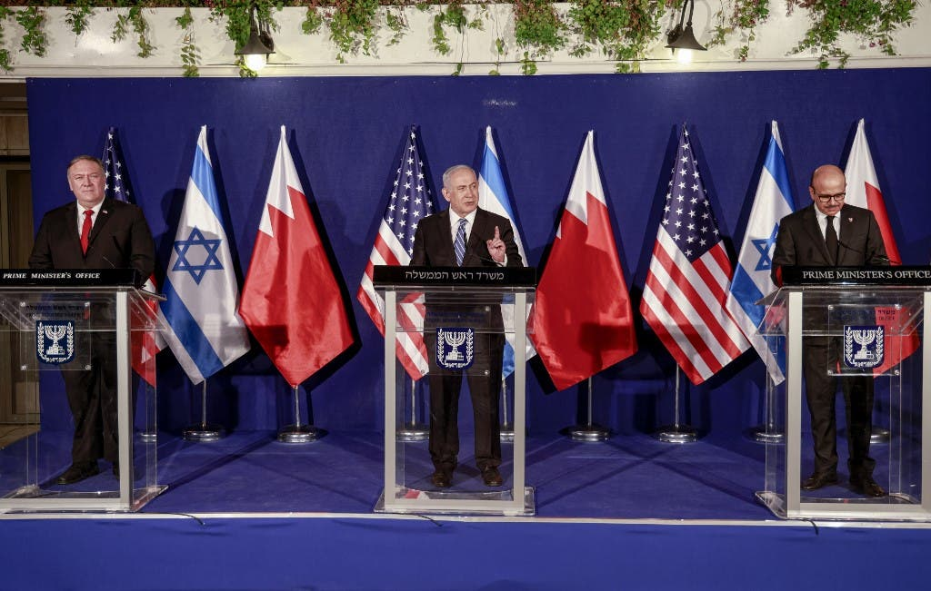 مؤتمر صحفي مشترك بين أميركا والبحرين واسرائيل 18 نوفمبر 2020 - فرانس برس