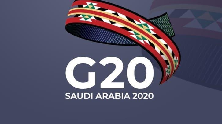 هيكلة ديون الدول الأفقر.. كيف ستكون بدعم مجموعة العشرين؟