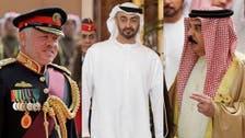 یواے ای سہ فریقی اجلاس؛اردن کے شاہ عبداللہ کی شاہِ بحرین اورابوظبی کے ولی عہد سے ملاقات
