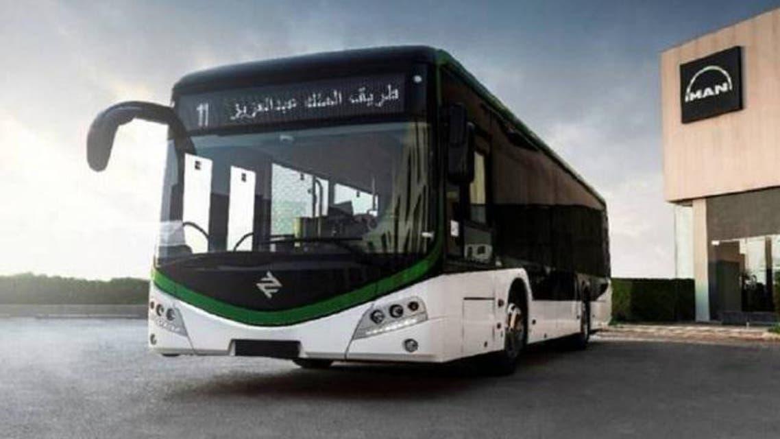 Makkah TRANSPORT project
