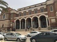 اجتماع في جنيف حول ليبيا.. عين على الاقتصاد