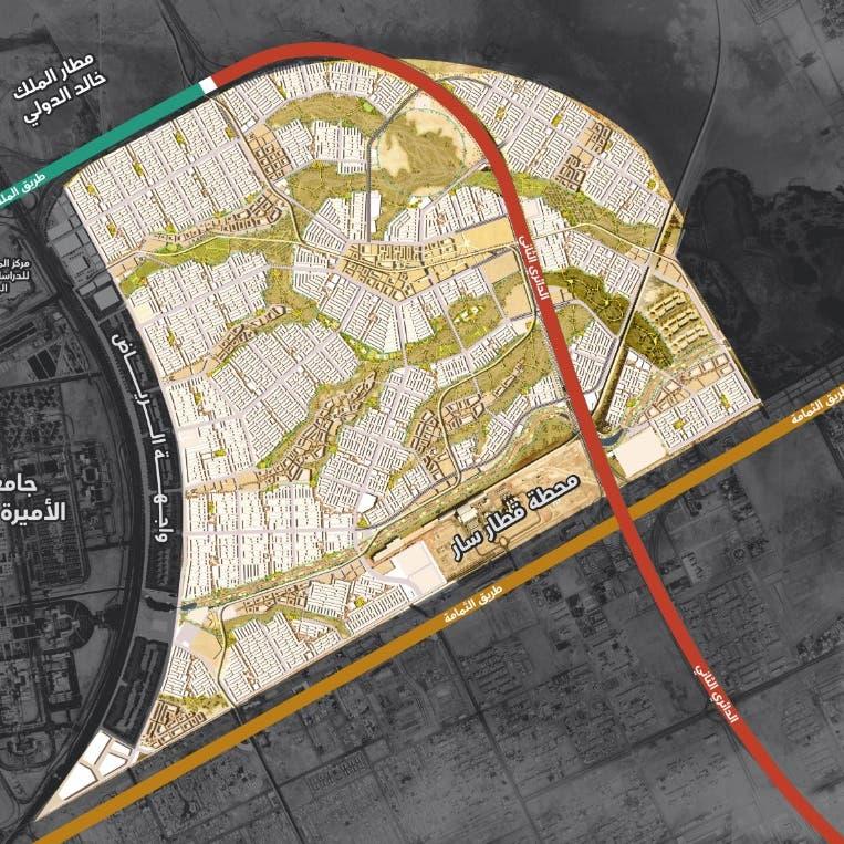 """روشن التابعة لـ """"PIF"""" تعلن عن حيّها الأول في الرياض"""