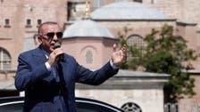 أردوغان يعد بإصلاحات.. ولكن هل يمكن الوثوق به؟