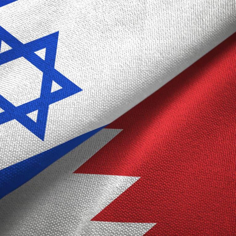 طيران الخليج البحرينية توقع 5 اتفاقيات خلال زيارة لإسرائيل