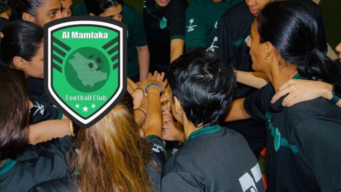 kSA: Female Champion League