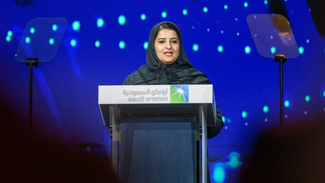 Chairperson of the Board of Directors at Saudi Stock Exchange (Tadawul) Sarah al-Suhaimi addressing the official ceremony launching the debut of the energy giant's initial public offering (IPO) on the Riyadh's stock market, in the Saudi capital Riyadh on December 11, 2019. (AFP)