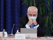 وزير خارجية إيران: لن نعيد التفاوض بشأن الاتفاق النووي مع الغرب