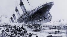 كارثة قتلت 1500 بالمحيط واختلفت حولها أميركا وبريطانيا