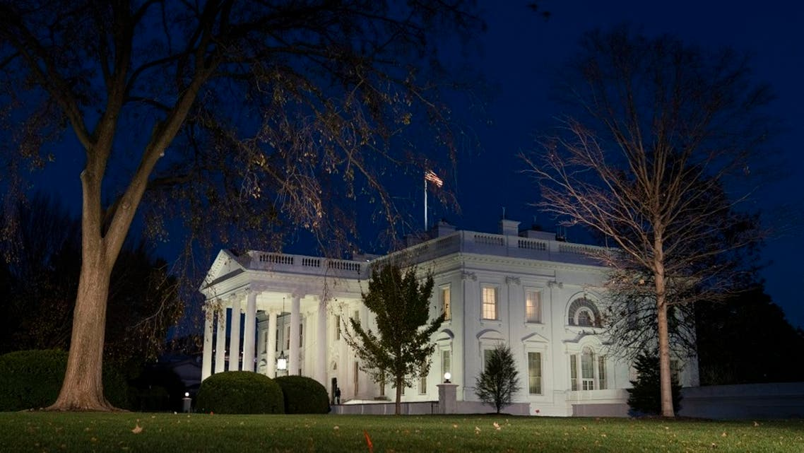 A view of the White House, Nov. 18, 2020, in Washington. (AP)