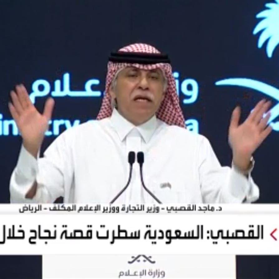 وزير الإعلام السعودي: سنعيد النظر في ضريبة القيمة المضافة بعد كورونا