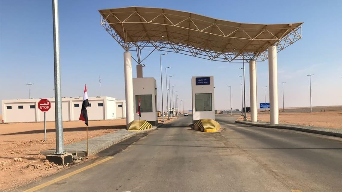 KSA and Iraq Ara Crossing