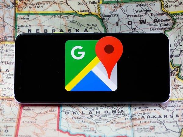 خبر سار.. خرائط غوغل تتيح لك إجراء مكالمات وسماع الموسيقى
