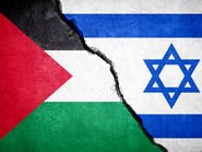 عودة التنسيق الفلسطيني الإسرائيلي لأول مرة منذ 6 أشهر