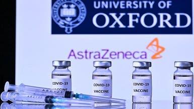 بريطانيا تطلب تقييم لقاح أكسفورد لعلاج كوفيد-19