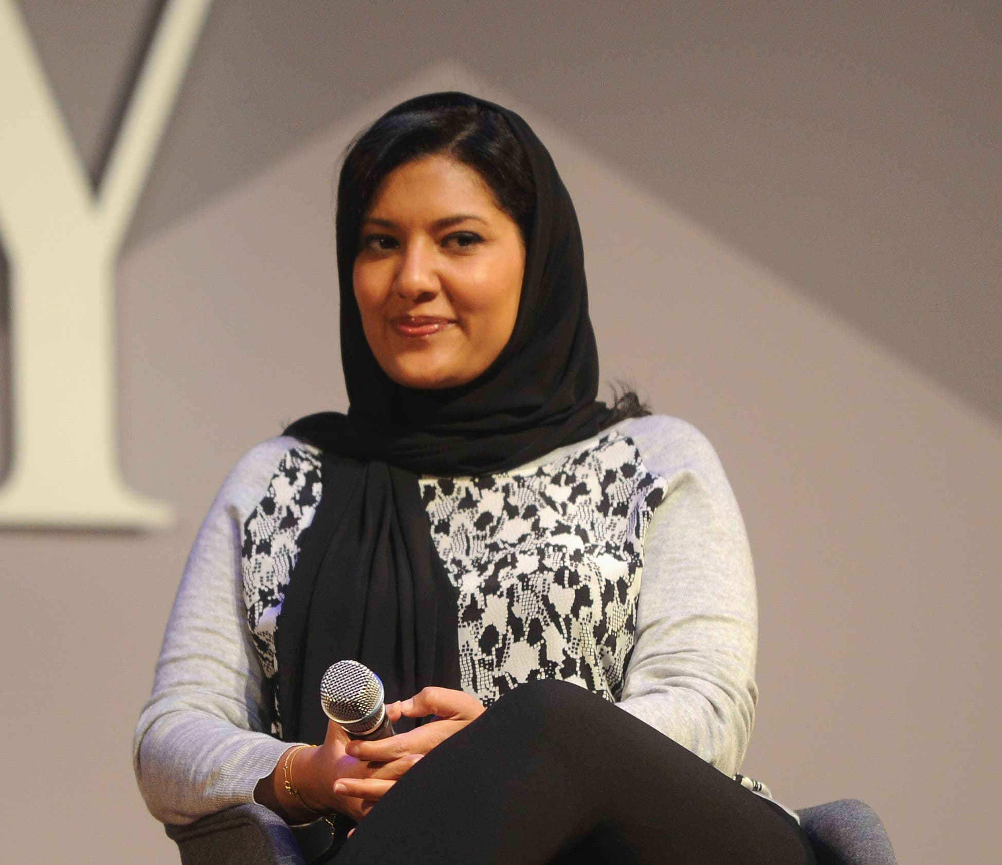 Princess Reema bint Bandar. (AFP)