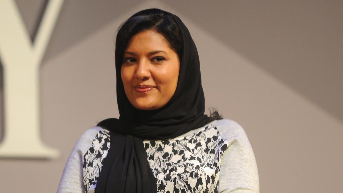 Princess Reema bint Bandar AFP