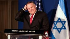 Pompeo visits Golan and West Bank settlements, first US secretary of state to do so