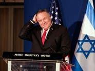 واشنطن: نعمل ضد التهديد الإيراني في المنطقة