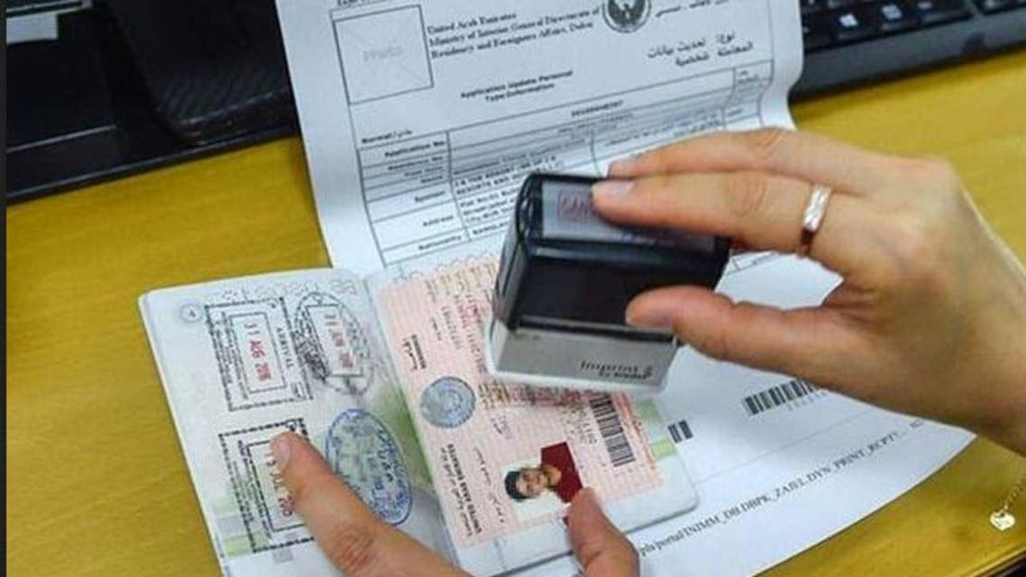 UAE suspends issuance of visitor visas to Pakistan & 11 other Countries