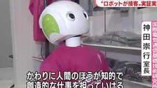 روبوت يذكّر المتسوقين في اليابان بضرورة وضع الكمامة