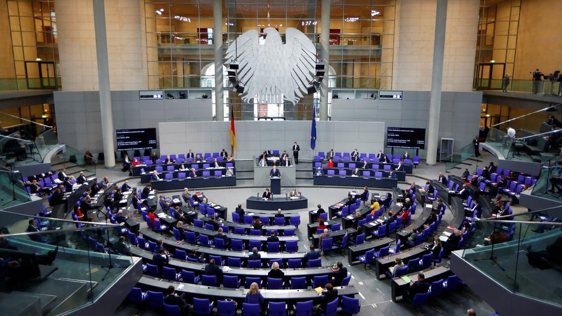 من البرلمان الألماني