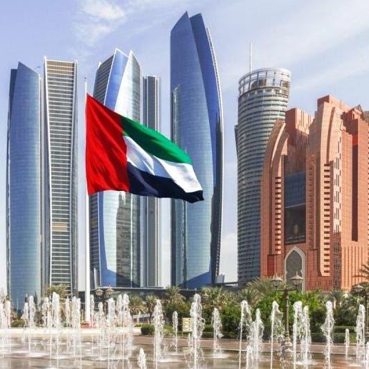 الإمارات تقر استراتيجية سوق سندات مقومة بالدرهم