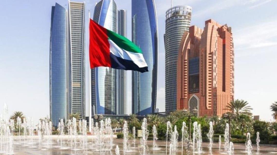 الإمارات اقتصاد مناسبة