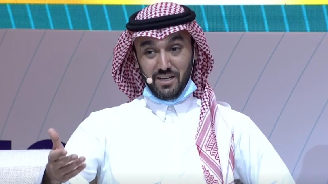 Prince Abdulaziz Bin Turki Al Faisal delivering a speech ahead of the 2020 G20 summit. (Screenshot from the G20 livestream)