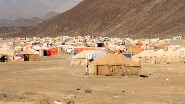 إنه النفط.. لهذا انقض الحوثيون على مأرب