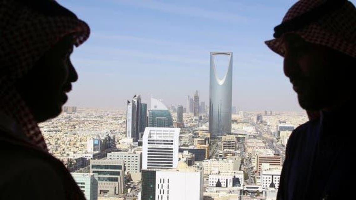 Al Riyadh Kingdom Tower