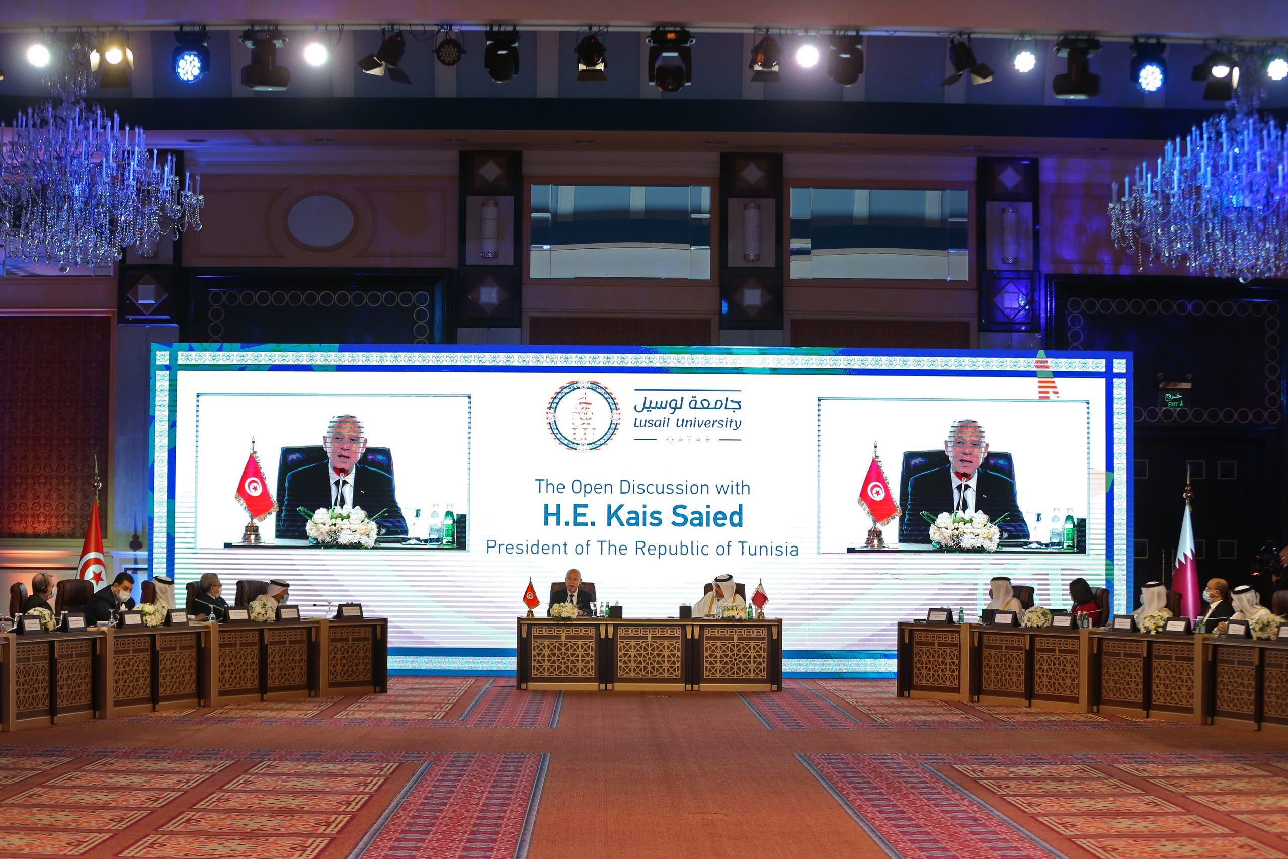 """الرئيس التونسي قيس سعيد خلال ندوة حول """"الرابطة الدولية لفقهاء القانون الدستوري"""" في الدوحة الأسبوع الماضي"""