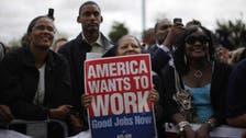 ارتفاع مطالبات إعانات البطالة الأميركية لأول مرة في 5 أسابيع