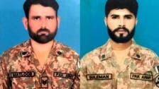 جنوبی وزیرستان میں دہشت گردوں کی فائرنگ، ۲ پاکستانی فوجی جاں بحق