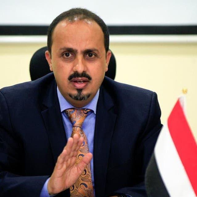 الإرياني: بيان القاعدة المزيف حول معارك البيضاء فبركة حوثية