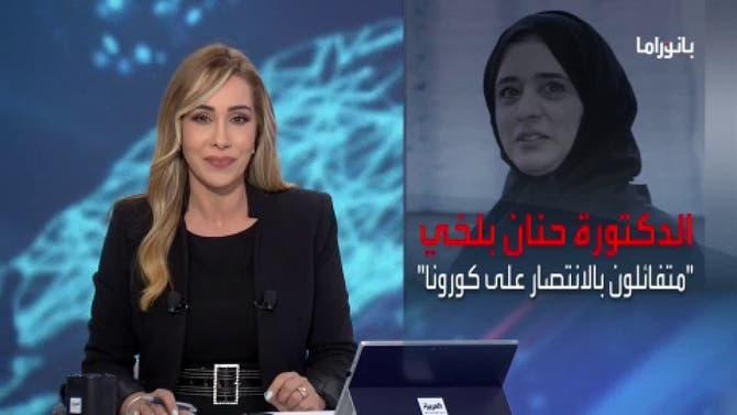 بانوراما | ما تداعيات إنشاء روسيا قاعدة عسكرية في السودان؟