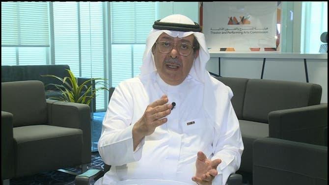 سؤال مباشر | استراتيجية تطوير المسرح السعودي