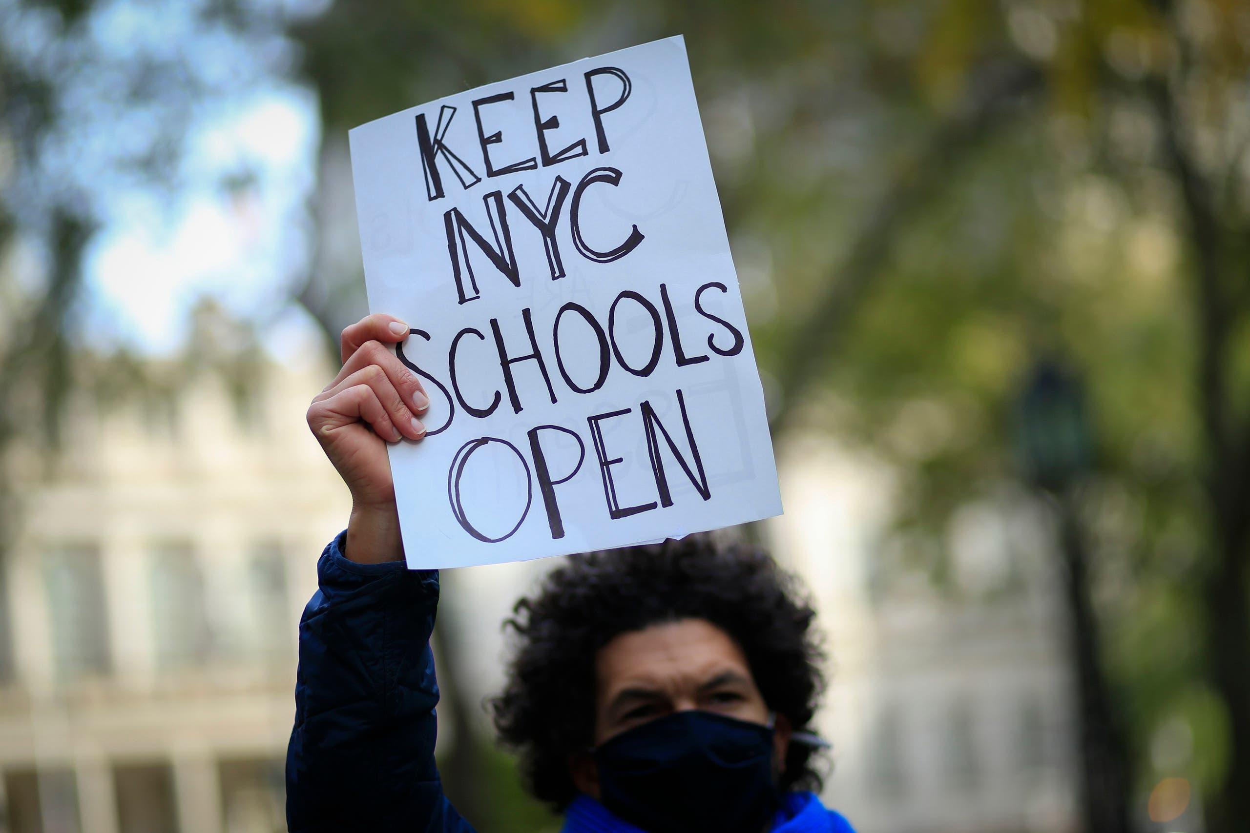 مطالبات لإبقاء المدارس مفتوحة