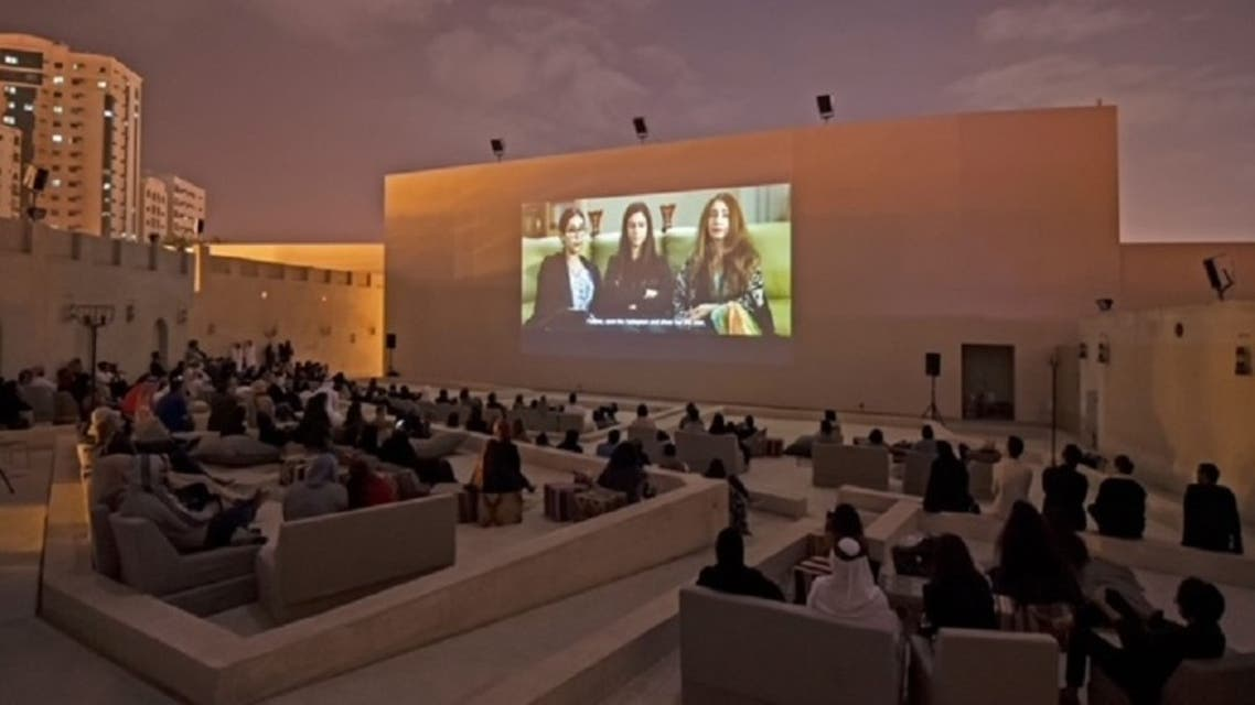 Mirage City Cinema, Sharjah Art Foundation. (Supplied)