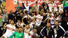 """""""كاف"""" ينقل مواجهة كأس السوبر من الدوحة إلى القاهرة"""