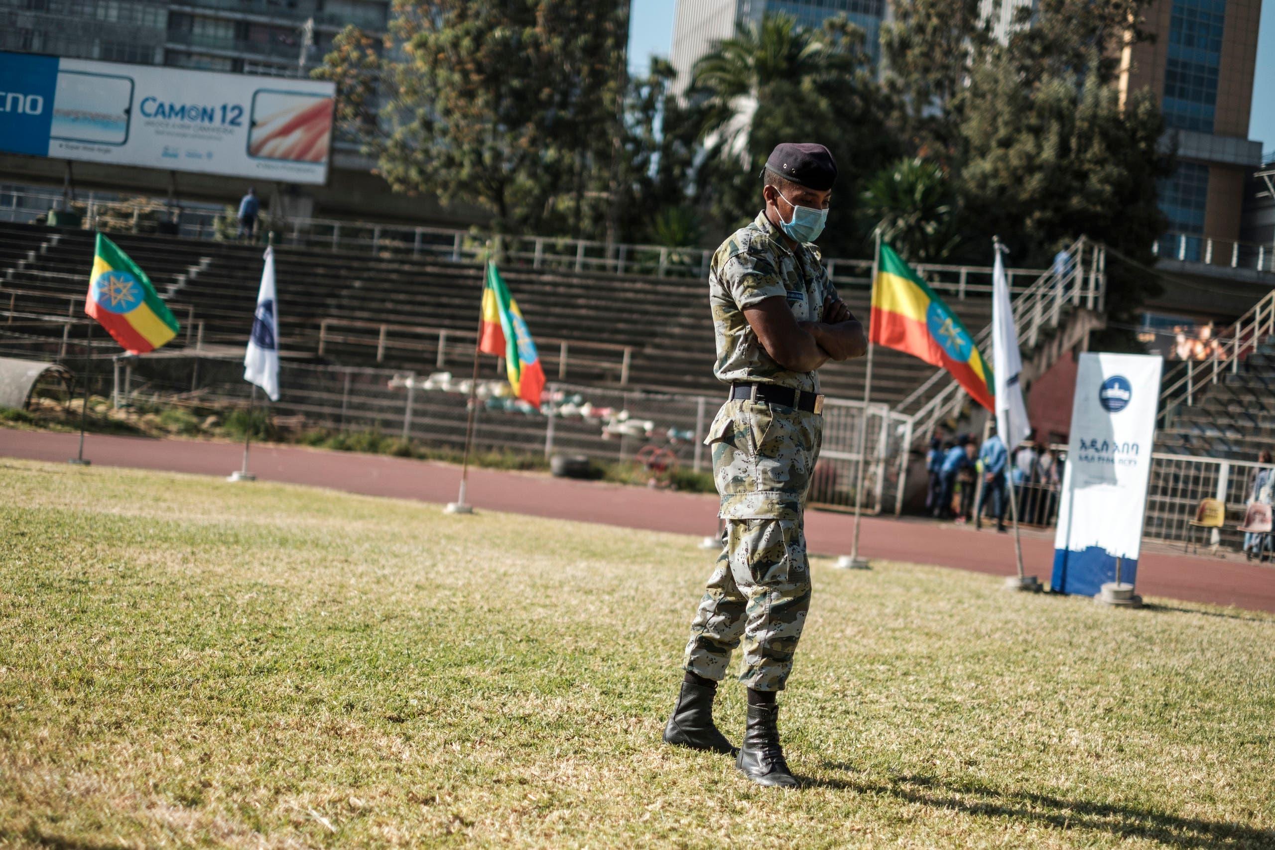 عنصر من القات الإثيوبية - أرشيفية