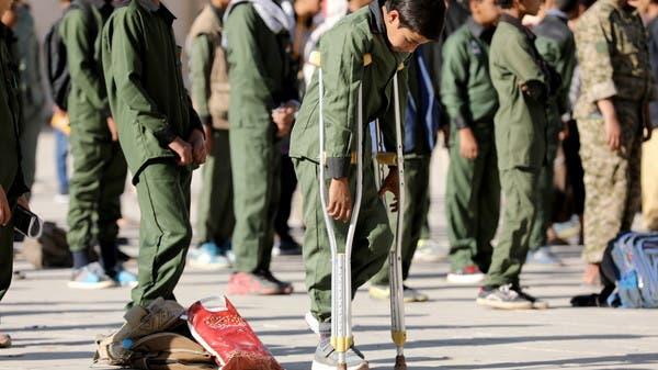 تقرير يكشف انتهاكات الحوثيين بحق الأطفال في صنعاء