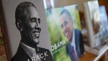 """أوباما باع من """"أرض الميعاد"""" قيمة 20 مليون دولار بيوم واحد"""