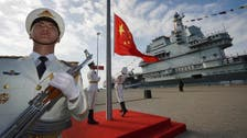 US strengthens order barring investment in Chinese firms with alleged military links